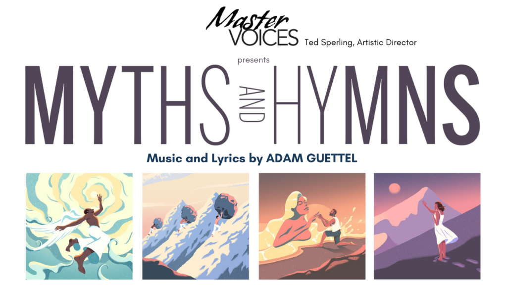 "the text ""MYTH AND HYMNS"""