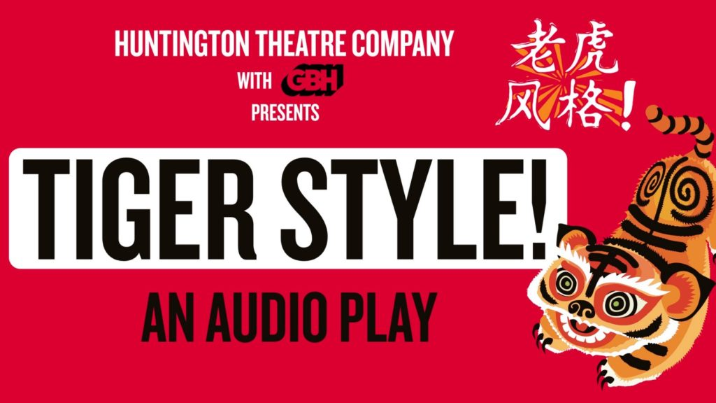 Tiger Style! An Audio Play banner, with a cartoon tiger on the right